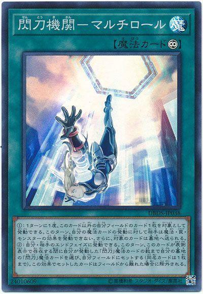 card100066185_1