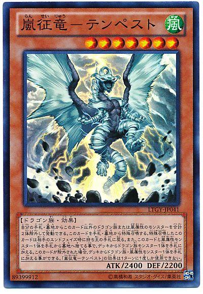 card100011458_1
