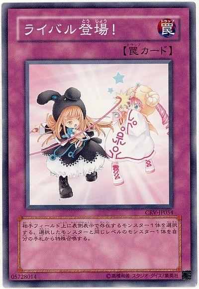 card73709526_1