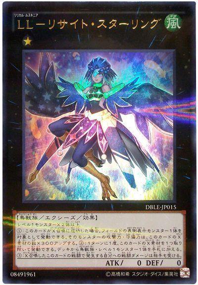 card100043209_1