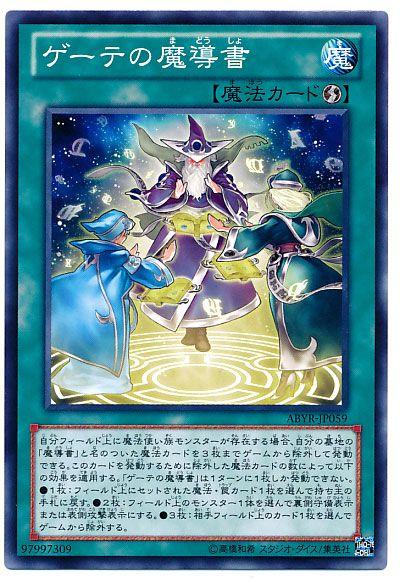 card100006183_1