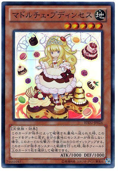 card100003960_1