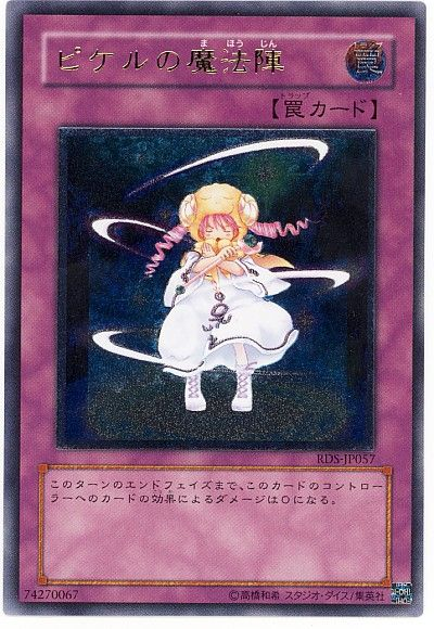 card100000912_1