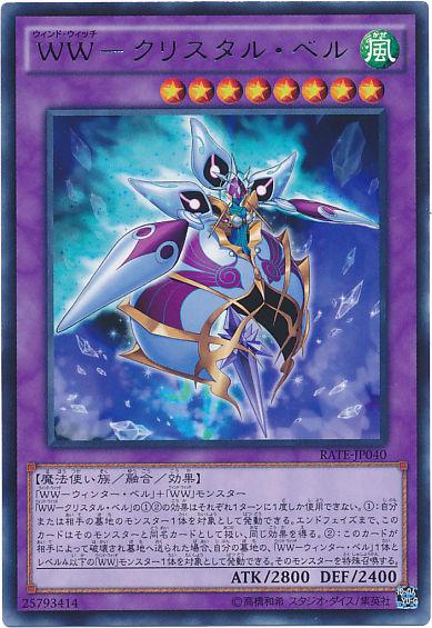 card100041253_1