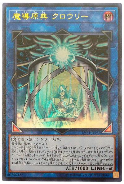 card100062073_1