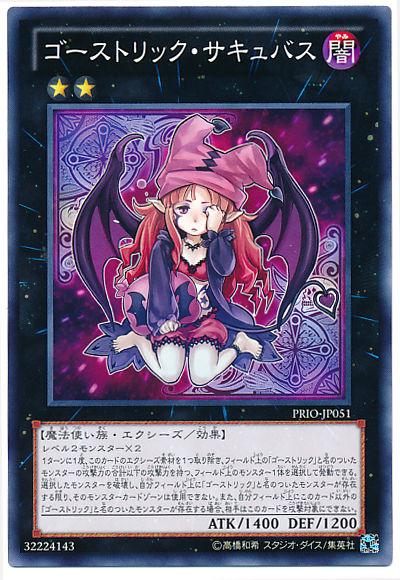 card100016174_1
