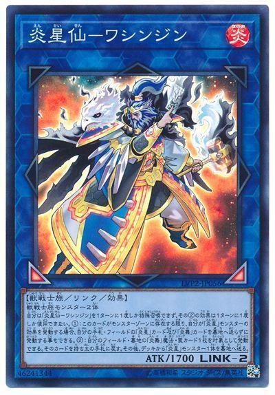 card100133670_1