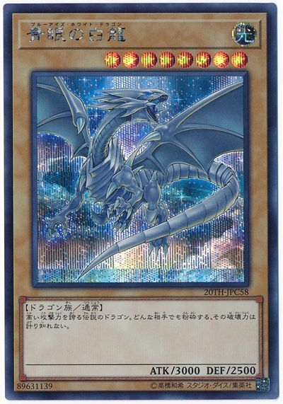 card100144848_1