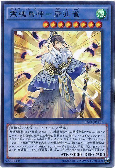 card100041250_1