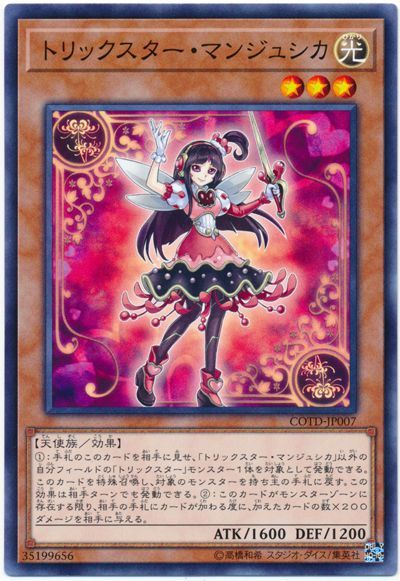 card100051784_1