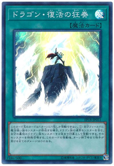 card100125360_1