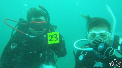 1123_水中