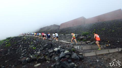 富士登山競争