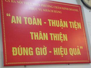 ベトナム語看板