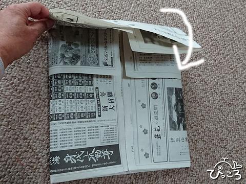 新聞でごみ袋_4