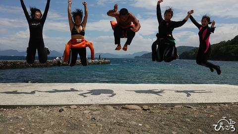 0810_jump