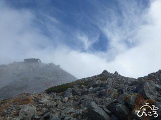 立山登山中