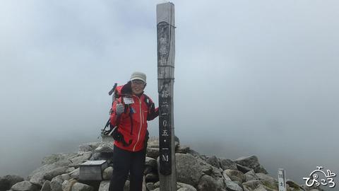登頂記念の一枚