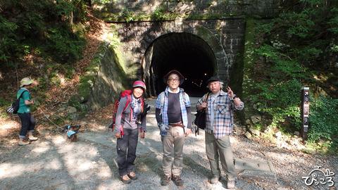ゴールのトンネル前