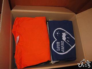 レイテ島Tシャツ支援