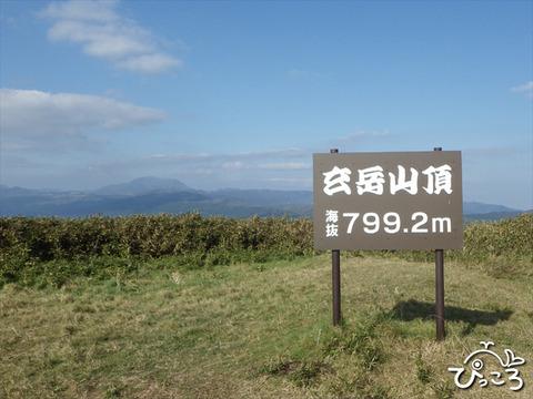 2020/1/26(日)熱海・玄岳トレッキング