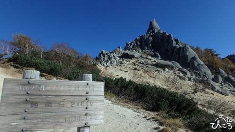 1008_地蔵岳