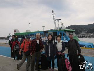 いざ伊豆大島へ