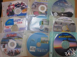 ツアー画像CD-R