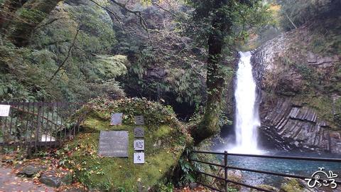191128_浄蓮の滝