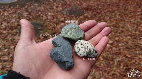 191203_岩石