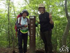 20130705三頭山 山頂