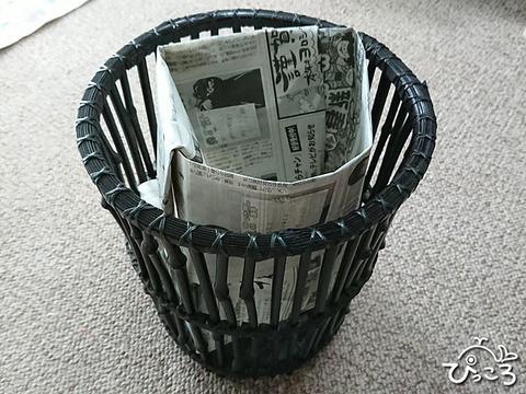 新聞でごみ袋jpg