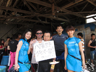 7/28海鮮BBQ@八幡野