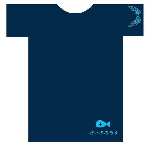 ダイブプラスTシャツ表