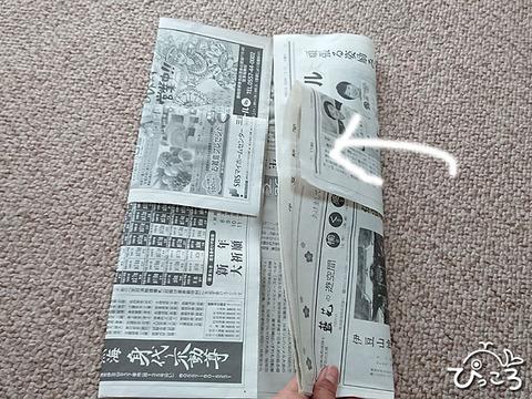 新聞でごみ袋_3