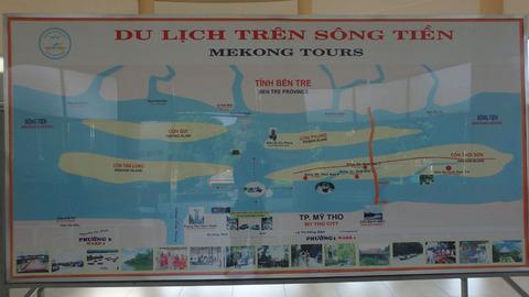 メコン河マップ