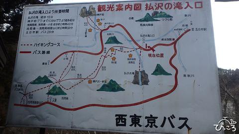 0117_地図