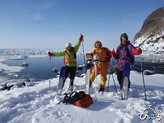 20130225スキーシューで森を