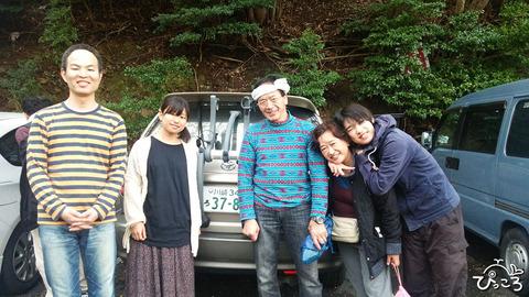 0308_ゲストさん