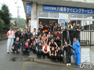 0611クリーンアップ@八幡野