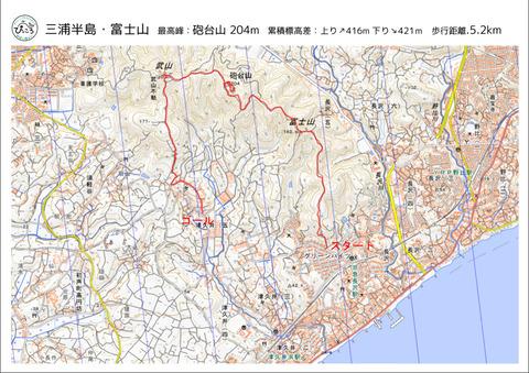 20200118_miurafuji_map
