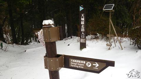 雪景色@天城