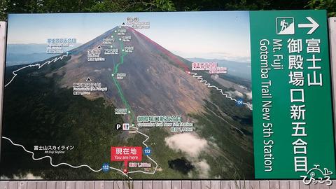 富士山五合目双子山jpg