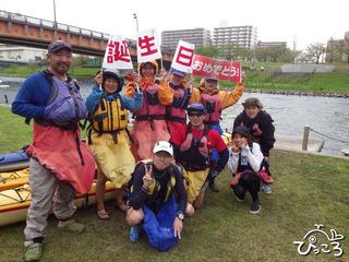 2013-4-14シーカヤック@東京湾