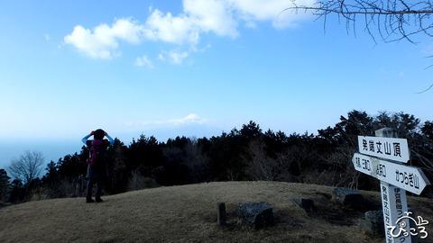 0312_発端丈山