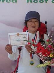 登頂証明書とメダル