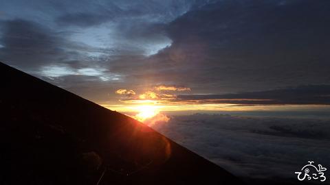 0907_sunrise