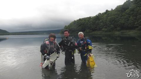 0926_本栖湖ダイブ