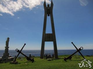 戦艦ヤマトの慰霊碑