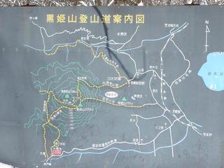 黒姫山案内地図